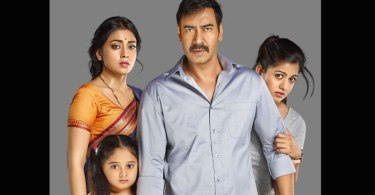 3rd Week Drishyam Movie 21st Day Box Office Collection