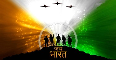 69th Independence Day Images