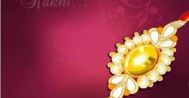 Video..5 Easy Tips to make Rakhi for Raksha Bandhan at Home by own hands using DIY Quilling Paper