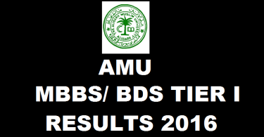 AMU MBBS / BDS Tier 1 Result 2016 declared Check Cut Off Marks @ www.amu.ac.in