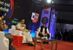 Kartikeya Sharma, Founder of iTV Network and Shri Vijay Rupani, Hon'ble Chief Minister of Gujarat at iTV Network Ame Gujrat Conclave
