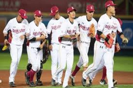 RM Vs UL Live Score, Chinese Professional Baseball League 2020, Rakuten Monkeys vs Unity 7-Eleven Lions Dream11 Prediction