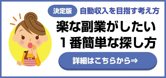 raku-sidebusiness