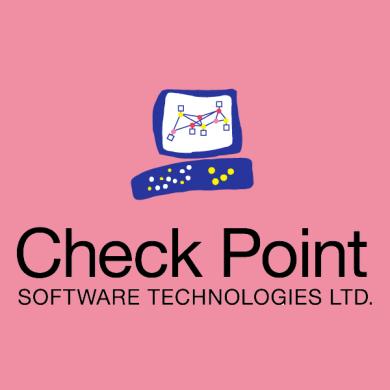 DELETEC devient partenaire Checkpoint
