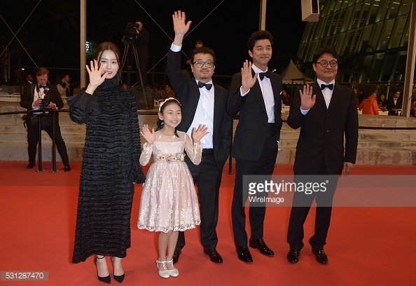 "attends the ""Train To Busan (Bu_San-Haeng)"" premiere during the 69th annual Cannes Film Festival at the Palais des Festivals on May 13, 2016 in Cannes, France."