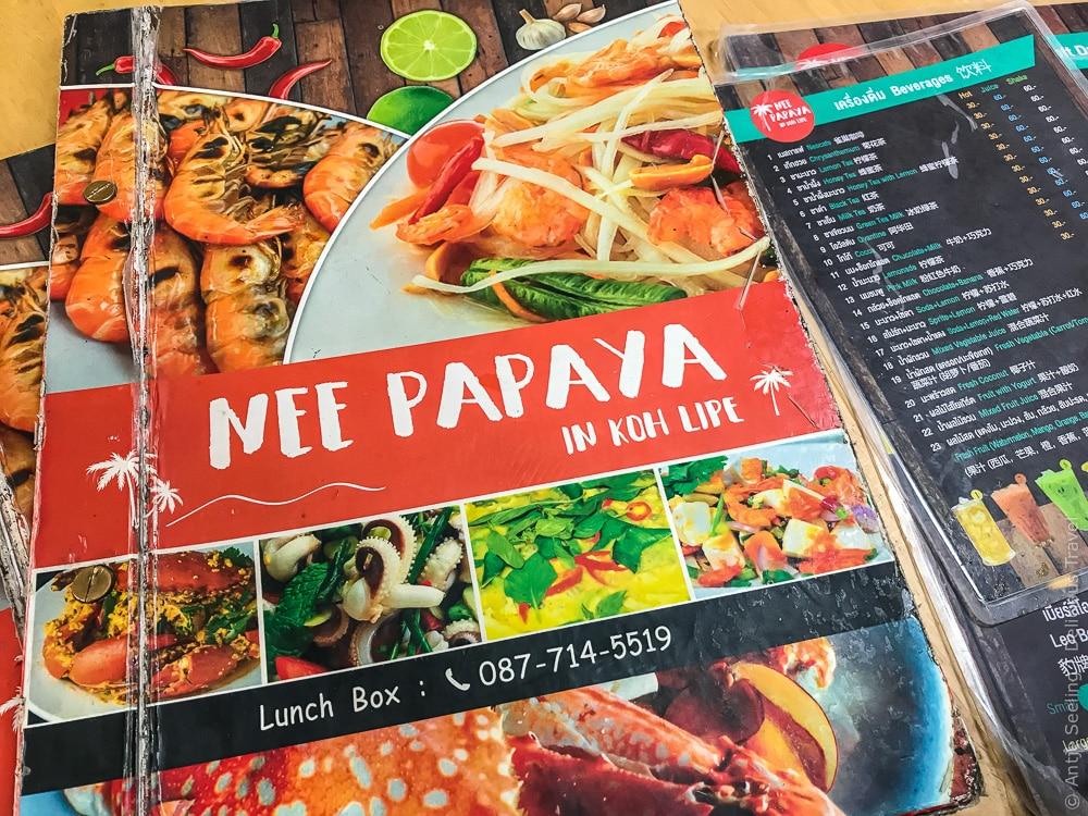 Speisekarte vom Restaurant Nee Papaya