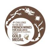 Massin-et-fils-medaille-concours-asie