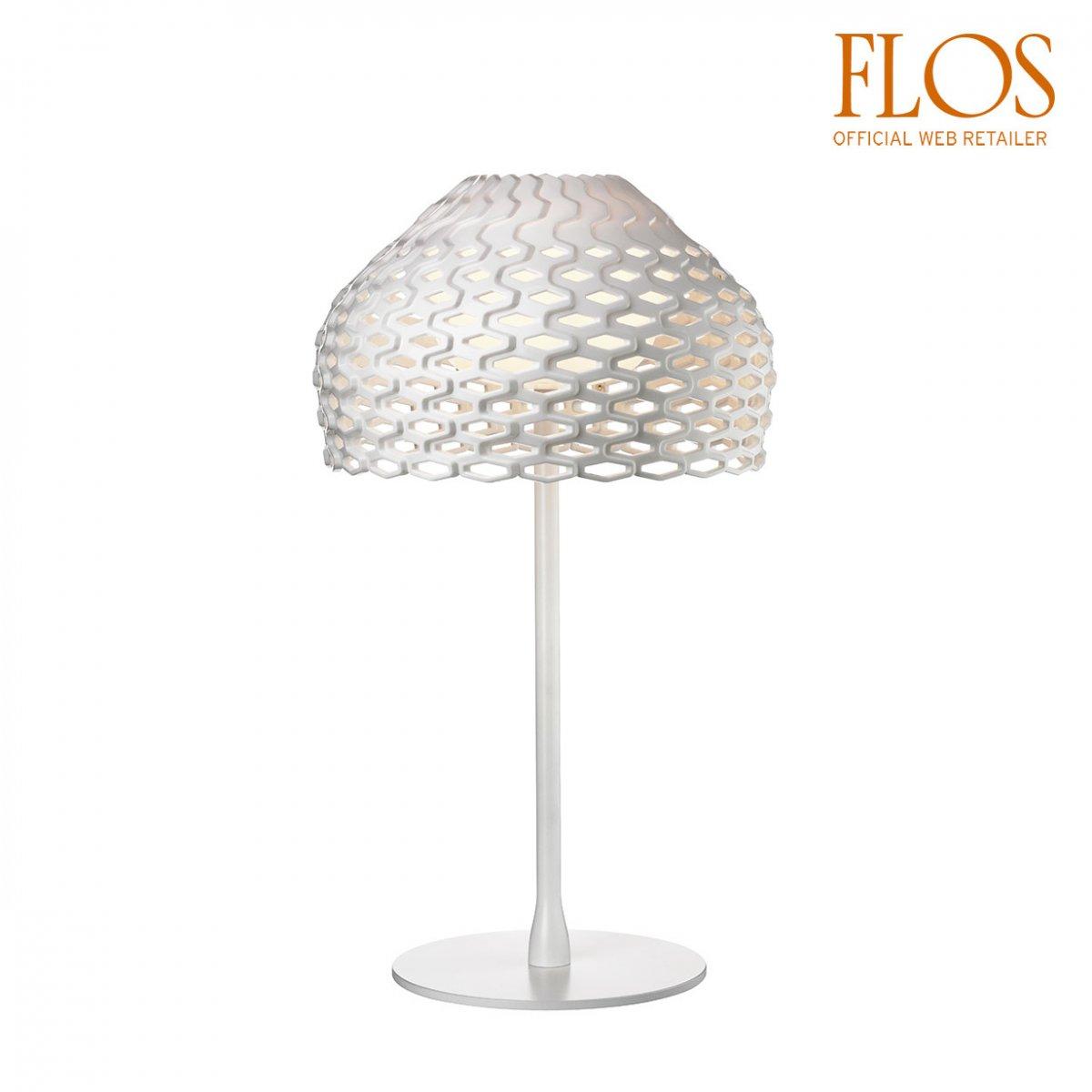lovethesign ? muebles de diseño, iluminación y accesorios de hogar ... - Tiendas De Muebles Diseno