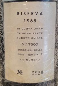 サッシカイア 1968