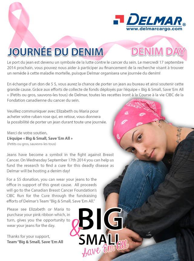 :: Journée du denim :: Denim Day :: Sept 17, 2014