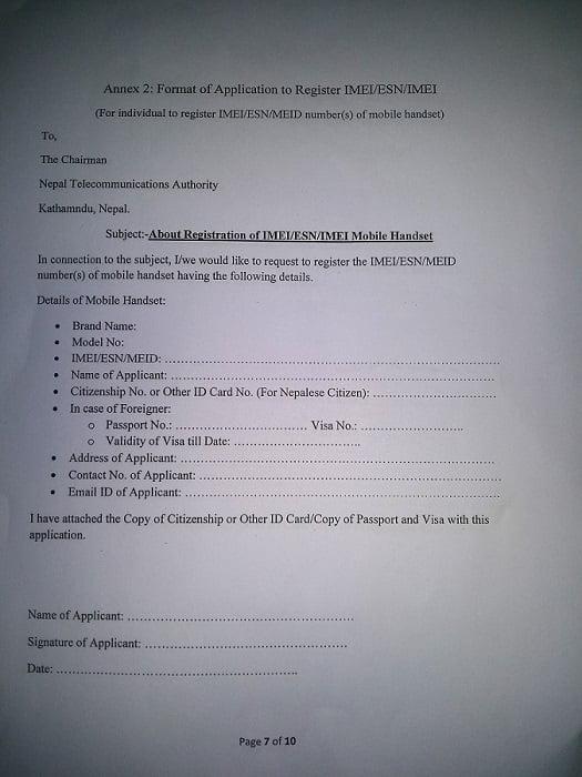 NTA Annex 2 IMEI number registration form