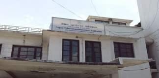Nepal Telecommunication Authority Office