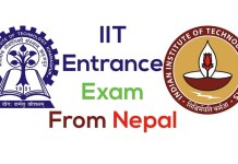IIT Entrance exam from Nepal
