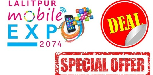 Lalitpur Mobile Expo 2074 deals, offers, discounts