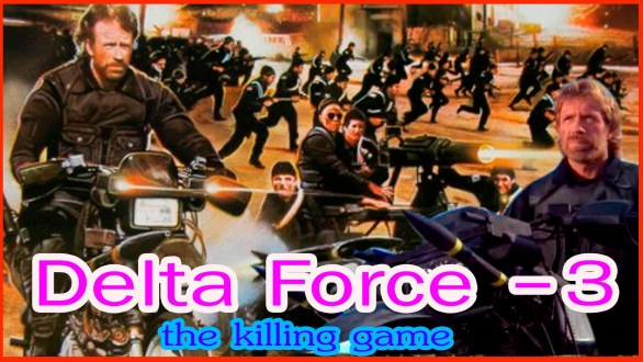 Download Delta Force 3 Land Warrior