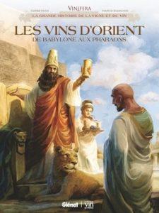 Les vins dOrient – De Babylone aux pharaons 225x300 - Vins vieux...