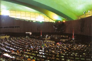 Indonesian Parliamentary Session (Image via Wikipedia)