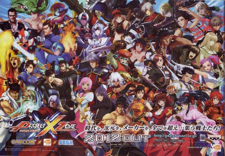Project-X-Zone-Demagaga