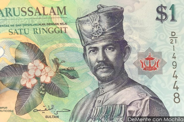 Billete 1 ringgit de brunei