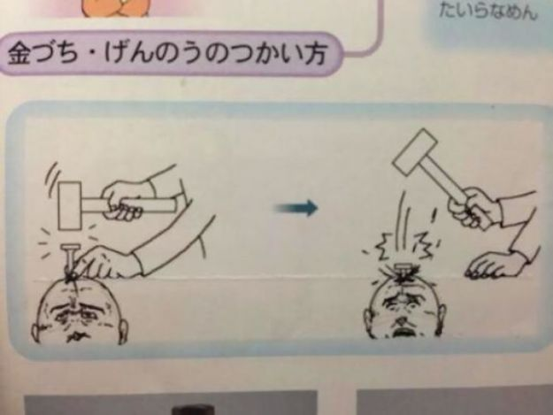 599c347c9036c-funny-textbook-drawings-212-599ac51871646__700 10+ Examples Of Brilliant Textbook Vandalism When Bored Students Couldn't Stop Their Creativity Random