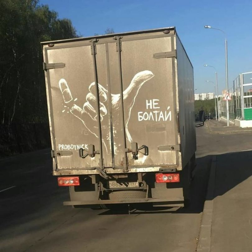 5b39dc112bb12 Russian artist continues to turn cars and dirty roads into art 5b3583be7bee5  700 - Não tem água para lavar seu carro? Ele tem a solução