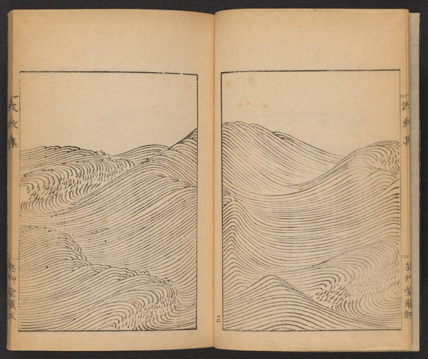 japanese-wave-art-book-2 This 115-Year-Old Japanese Wave Design Book Made To Inspire Craftsmen Is Still Inspiring Artists Today And Is Now Available For Free Art Inspiration Random
