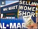 Walmart_button
