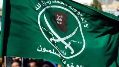 Photo of التغيير السياسي في فكر الإخوان المسلمين