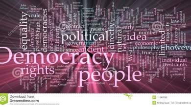 Photo of النظام الأساسي لأعضاء المجلس الشعبي البلدي كركيزة أساسية لتجسيد الديمقراطية على المستوى المحلي