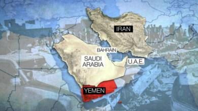 "Photo of العلاقات السياسية اليمنية- السعودية في ظروف التحولات السياسية  من منظور نظريتي"" الواقعية الكلاسيكية"" و ""التبعية"" في العلاقات الدولية"