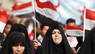 """Photo of المشاركة السياسية للمرأة العراقية بعد عام """"2003"""""""