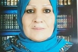 Photo of أ.د. نداء مطشر صادق الشرفة