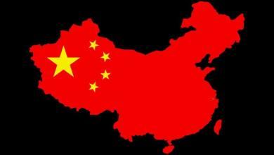 Photo of المنظور الصيني للقضية الفلسطينية: المواقف، والأهداف، وآليات تعزيز العلاقات ومستقبل العلاقات الثنائية