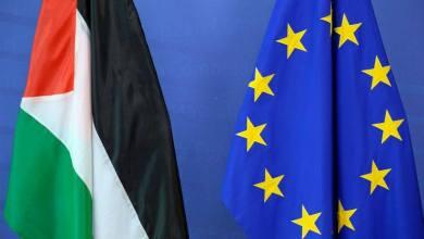 Photo of الإتحاد الأوروبي والقضية الفلسطينية