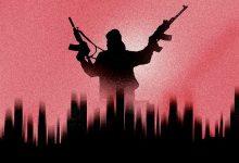 Photo of تحولات الظاهرة الإرهابية بعد أحداث 11 سبتمبر 2001