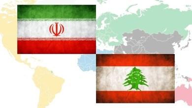 Photo of العلاقات الإيرانية اللبنانية في ضوء الوجود الشيعي في لبنان