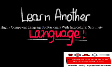 language translator english to assamese