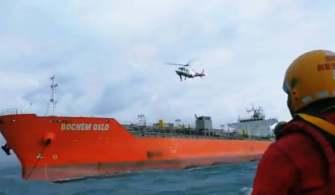 Göğüs Ağrısını Ciddiye Alan Kaptan Personelin Hayatını Kurtardı | Video