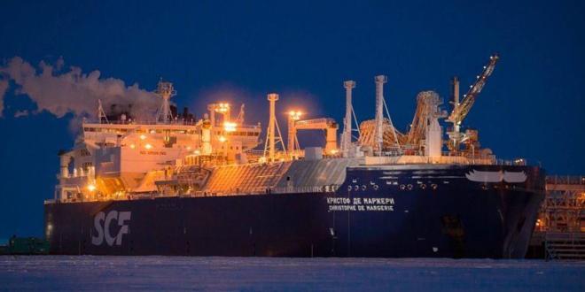 LNG Sektoru Nereye Gidiyor