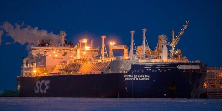 LNG Sektörü Nereye Gidiyor
