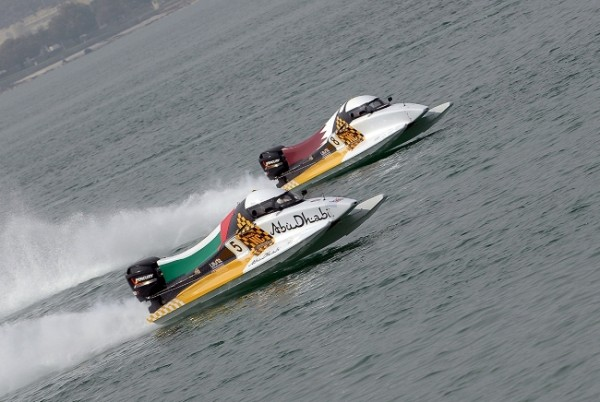 F1H2O Nations Cup 2012, Khor Fakkan; Picture by Arek Rejs/WWW.AREKREJS.COM