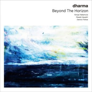 CD cover for Dharma Beyond the horizon.