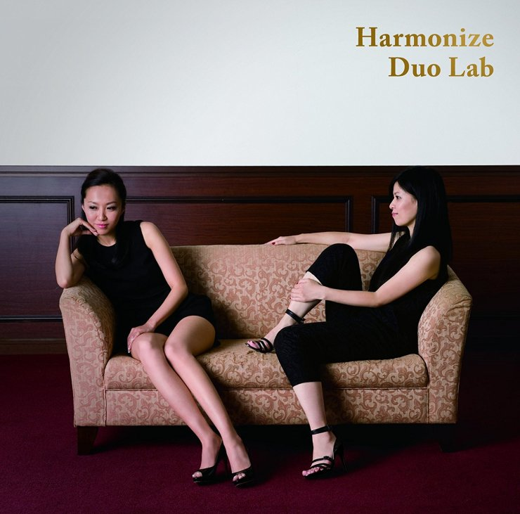CD Cover of Duo Lab Harmonize.
