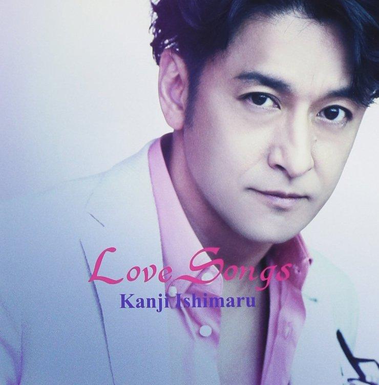 CD cover for Kanji Ishimaru Love Songs.