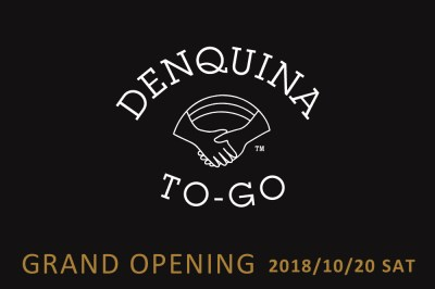 10/20(sat)『DENQUINA TO GO』GRAND OPENのお知らせ
