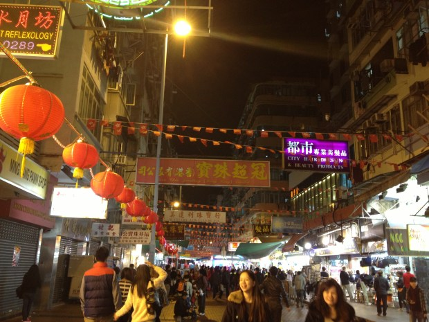 Crowds at the Temple Street night market in Kowloon, Hong Kong.