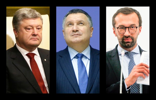 This combination of photos shows from left, Ukranian President Petro Poroshenko, Ukrainian Interior Minister Arsen Avakov, and Ukranian parliamentarian and former investigative journalist Serhiy Leshchenko.