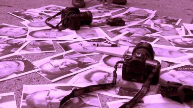 Photo of La ONU condena el asesinato de dos periodistas en México