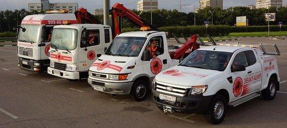 Depannageauto Levallois-Perret,remorquage Levallois-Perret, depanneur Levallois-Perret