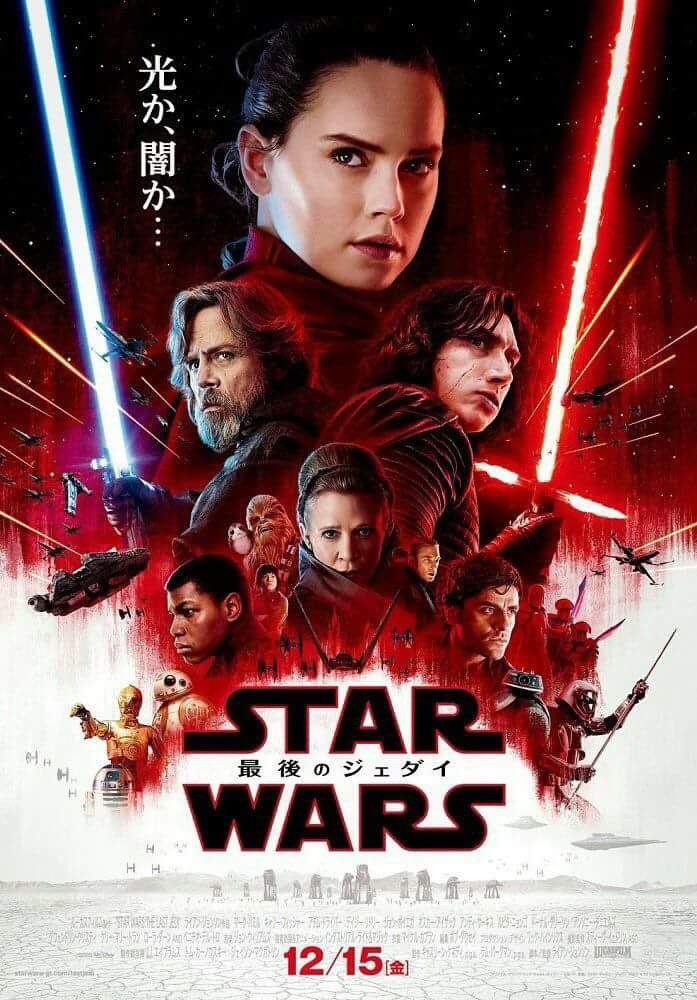 star wars, the last jedi, star wars the last jedi, depepi, depepi.com, villain, dark side